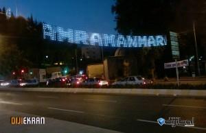 Kahramanmaraş Belediyesi Mahya Montajı 15/07/2012