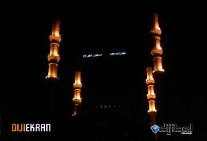 Kahramanmaraş Mahya Montajı 15/07/2012